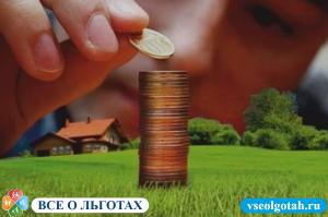 Изображение - Кадастровая и рыночная стоимость земельного участка 2018-05-18_12-11-17-300x199