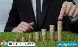 Изображение - Кадастровая и рыночная стоимость земельного участка 2018-05-18_12-15-16-300x182