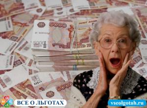 Пенсионные накопления: как узнать, посмотреть и получить