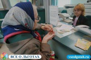 Повышение пенсии работающим пенсионерам в 2018 году последние новости