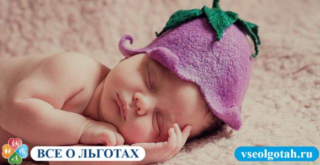 Сколько изготавливается снилс новорожденному ребенку