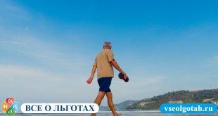 Как отказаться от пенсии в России