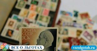 Пенсия за советский стаж: как учитывается