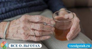 Пенсия после смерти пенсионера: порядок выплаты