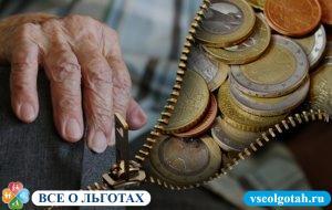 Изображение - Досрочное назначение страховой пенсии по старости old-people-1555705_640-300x190