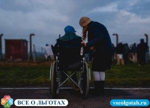 Трудовая пенсия по инвалидности