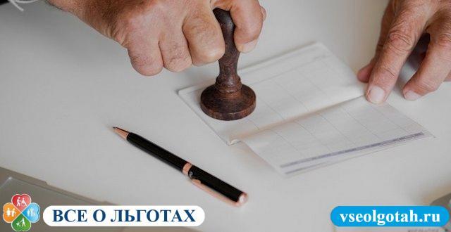Могут ли приставы списывать долг с пенсии