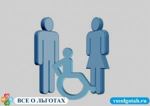 Досрочная пенсия родителям детей инвалидов