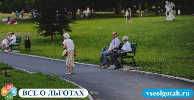 Как получит пенсию при переезде в если пенсия выпадает на воскресенье когда ее можно получить