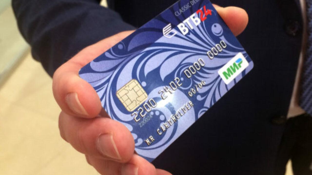 Можно ли получить кредитную карту втб пенсионеру