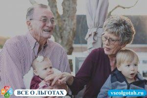 Доплата к пенсии за детей пенсионерам