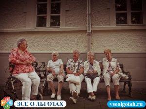 Право на выбор пенсии