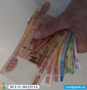 Таблица годов выхода на пенсию в России