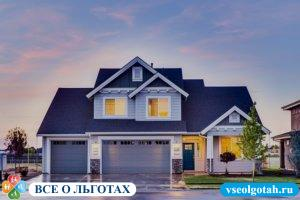 Изображение - Покупка дома под материнский капитал architecture-1836070_640-300x200