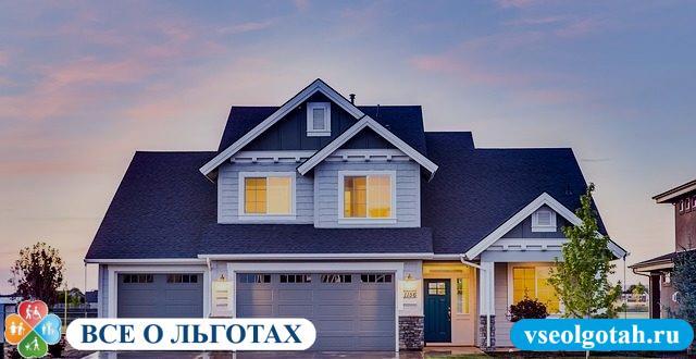 Покупка дома под материнский капитал в 2020 году