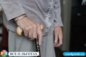 Сроки действия программы софинансирования пенсий