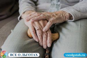 Минимальный размер социальной пенсии