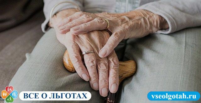 Минимальная пенсия в россии по старости в 2019 году в рублях — Ведущий Юрист