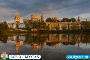 Минимальная пенсия в московской области