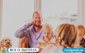 Изображение - Ипотека с материнским капиталом условия 2018-11-02_21-15-48-300x187