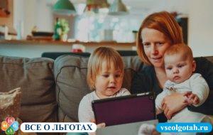 Изображение - Ипотека с материнским капиталом условия 2018-11-02_21-16-50-300x190