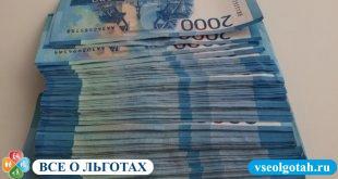 Принят ли закон на выплату 50 тысяч из материнского капитала