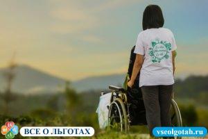 Использование материнского капитала на реабилитацию ребенка инвалида