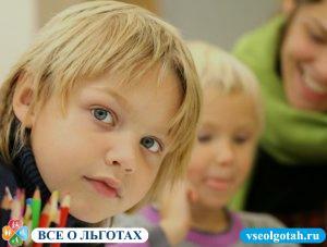 Процедура выделения долей детям