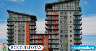 Как воспользоваться материнским капиталом на покупку жилья