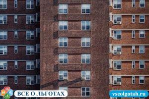 Материнский капитал на вторичное жилье