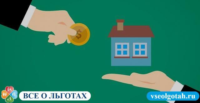 Как продать квартиру людям с материнским капиталом