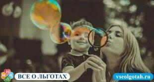 Как использовать материнский капитал на пенсию мамы