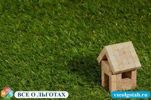 Ипотека в ВТБ с материнским капиталом