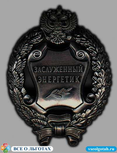 https://upload.wikimedia.org/wikipedia/commons/f/f6/Honoured_Energy_service_employee_of_the_Russian_Federation._Breast_Badge.jpg