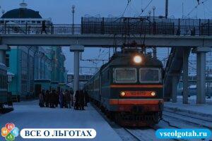 Льготы на проезд пенсионеров в Москве