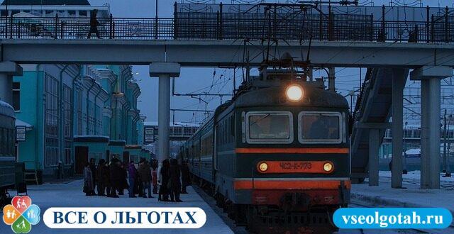 Льготы на проезд в аэроэкспрессе пенсионерам москве 2019 году
