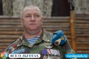 Как получить удостоверение Ветеран боевых действий