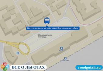 Краснодар-вокзал