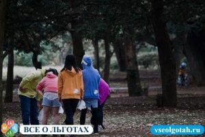 Социальная защита и поддержка несовершеннолетних правонарушителей