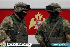 Чем занимаются Нацгвардия и Росгвардия в России?