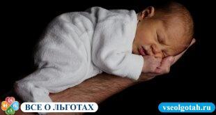 Права и обязанности приемных родителей и опекунов