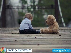 Порядок и процедура усыновления ребенка в России