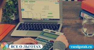 Индексация пенсий сверх прожиточного минимума