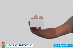 Льготы, права и привилегии пенсионерам МВД в России