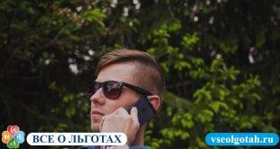 Что такое социальное такси для инвалидов