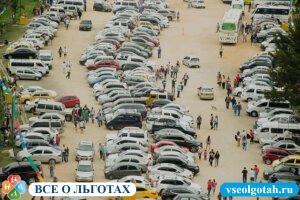 Бесплатная парковка для многодетных семей в России