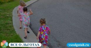 Детская социальная карта в Санкт-Петербурге