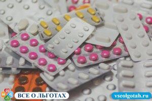 Бесплатные лекарства детям до 3х лет