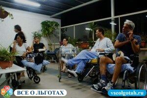 Программа «Доступная среда» для инвалидов