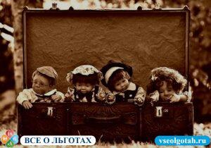 Пособия, выплаты и льготы при рождении третьего ребенка